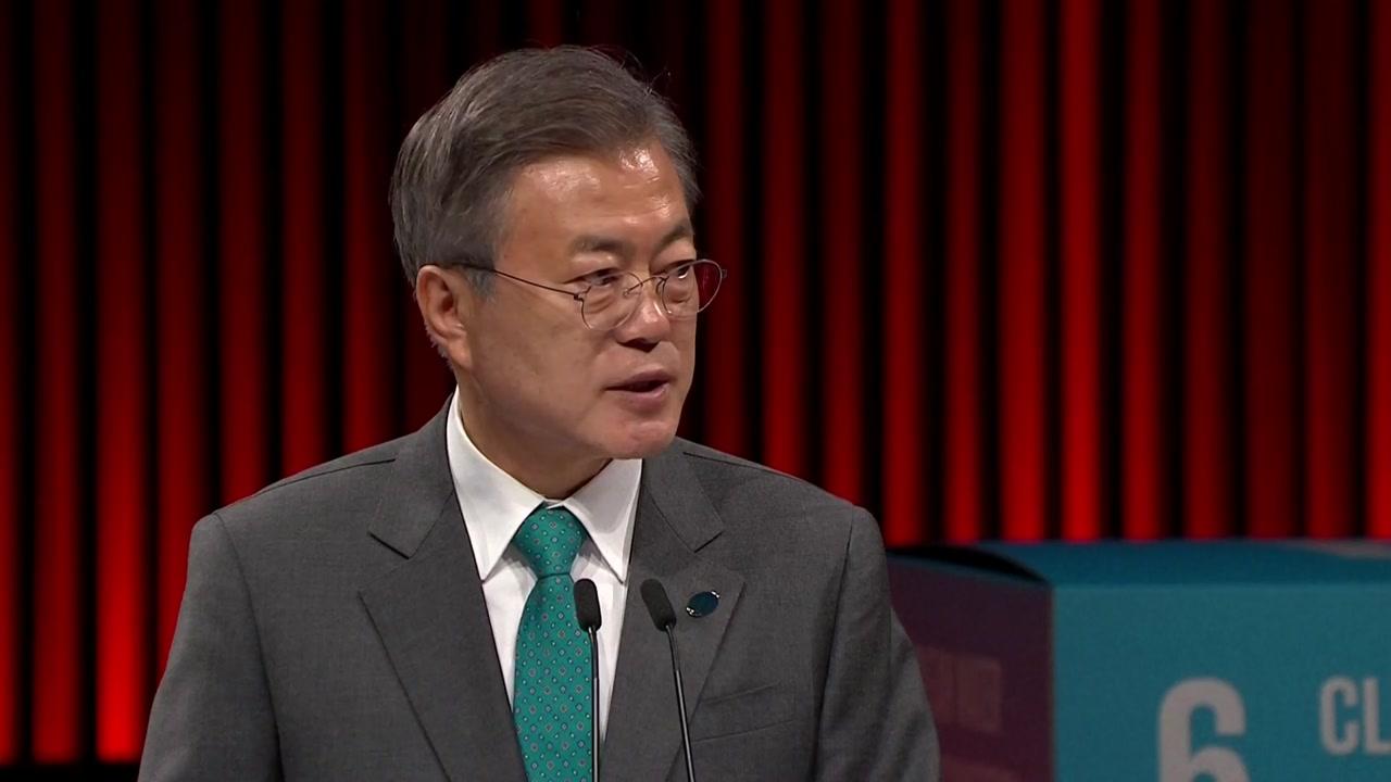 """문재인 대통령 """"국제기구, 北 지속가능한 발전 도와야"""""""