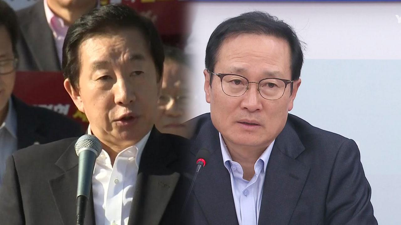 """한국당 """"특권층 알짜 일자리"""" vs 민주당 """"막무가내식 폭로"""""""