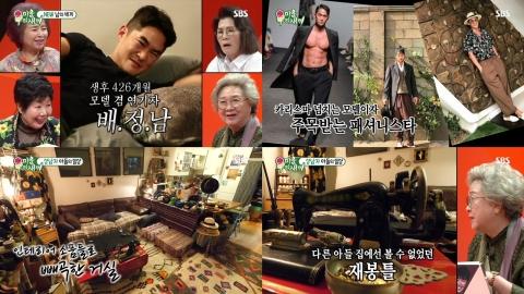 '미우새' 5주만에 20%대 재돌파...배정남 반전 일상 '최고 1분'