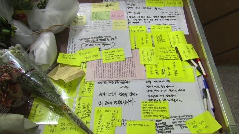 'PC방 살인사건' 피의자 김성수, 동생 공범 논란에 '아니다' 강조