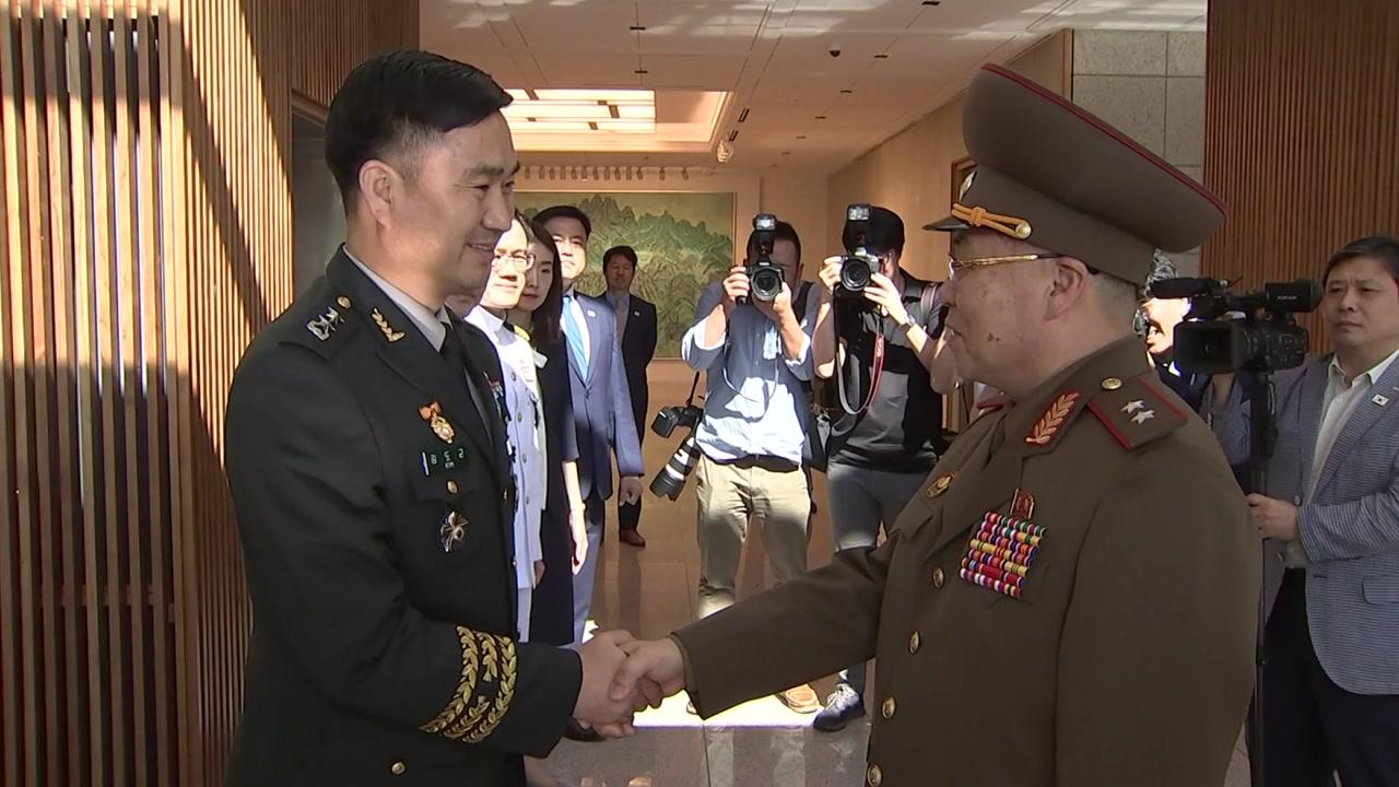 남북 장성급 군사회담 오는 26일 판문점 개최
