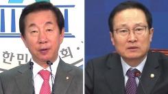 """野, 국정조사 요구서 제출...與 """"정치공세 불과"""""""