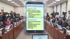 """""""박근혜 청와대 압박으로 금리 인하""""...이주열 """"압박 없어"""""""