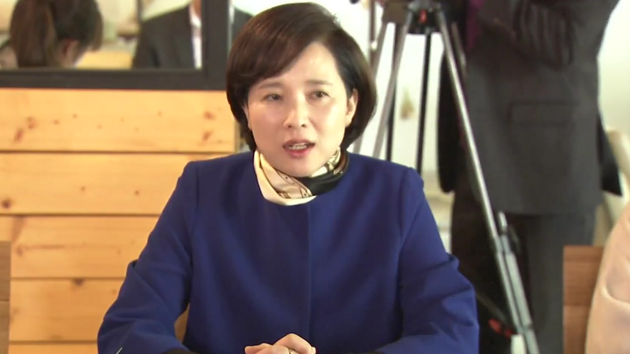 """유은혜 부총리 """"국공립 확충·국가책임 높일 것"""""""