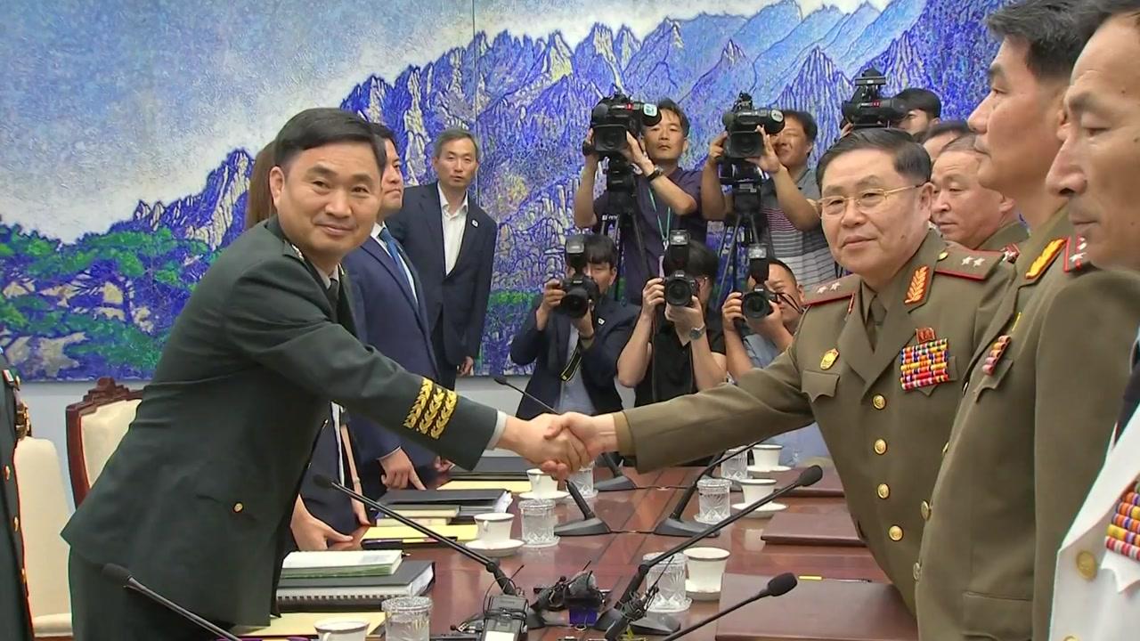남북 장성급 군사회담 오는 26일 개최...군사공동의 협의