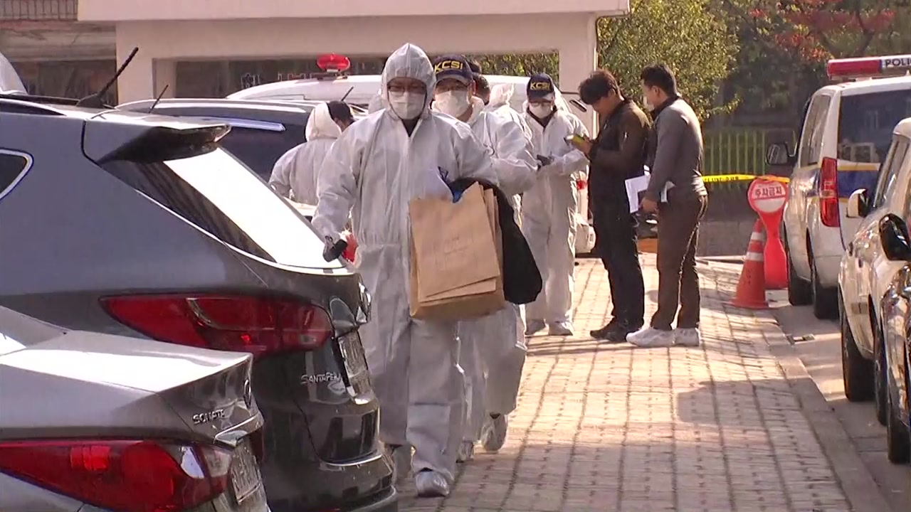아파트 40대 여성 피살 사건 용의자 검거