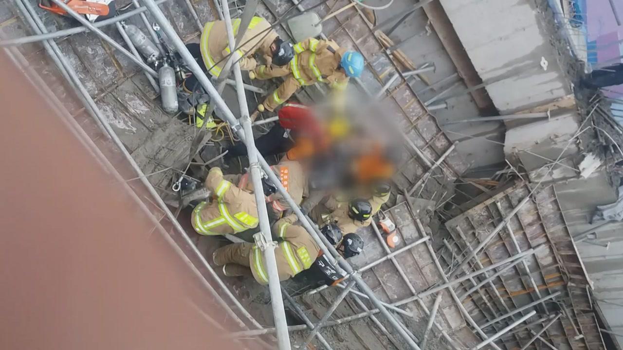 대전 공사현장에서 콘크리트 매몰사고...6명 부상