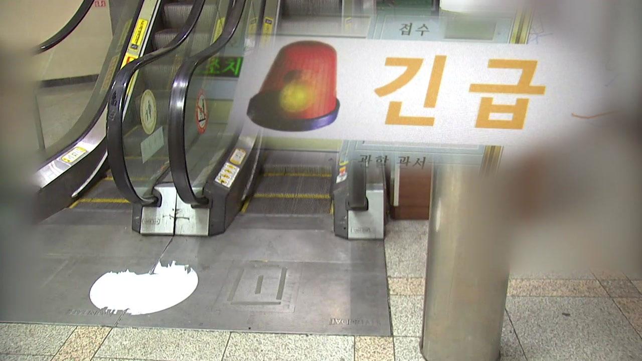 """""""계속 찔러요, 빨리""""…'PC방 살인' 112 녹취록 공개"""