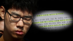 [취재N팩트] 경찰 돌아간 지 30분 만에...신고 녹취록 공개