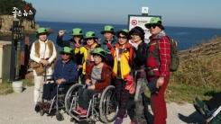 [좋은뉴스] 산악인들, 외출 어려운 장애인들과 동행