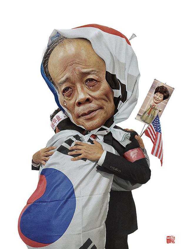 [시사캐리커쳐] 아트만두의 인간대백과사전 - 애국동지