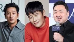"""마동석 측 """"'백두산', 긍정 검토중""""...하정우X이병헌 만날까"""