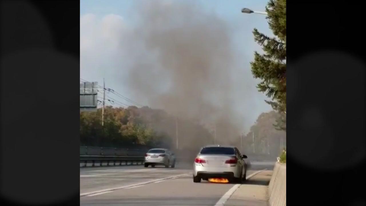 강원 원주 국도에서 BMW 520d 또 불...3명 대피