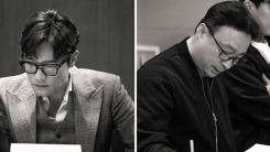 이병헌X이성민X곽도원 '남산의 부장들' 촬영 돌입...내년 개봉