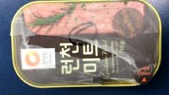 """[취재N팩트] 청정원 런천미트에서 세균 검출...""""전 제품 회수"""""""