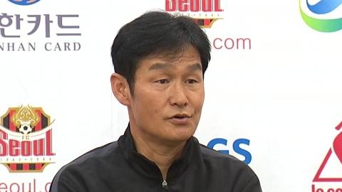 """최용수 감독 """"위기 상황, 정상으로 돌려놓겠다"""""""