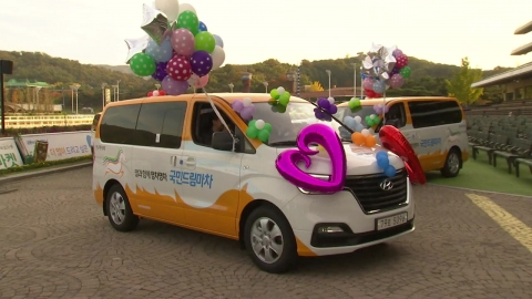 한국마사회,  소외계층에 '국민드림마차' 차량 전달식