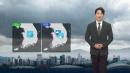 [날씨] 아침부터 전국 비...찬 바람 불며 기온 '뚝'