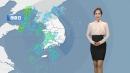 [날씨] 추위 부르는 비...오후 찬 바람 불며 기온 뚝