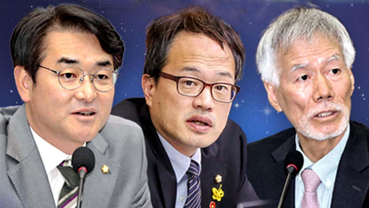 정치'국감이란 이런 거다!' 제대로 보여준 초선 3인방 | YTN