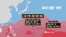 태풍 '위투', '웜풀' 탓 사흘만에 괴물로 발달