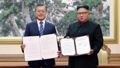 북한은 국가? 특수관계?...이어지는 논란
