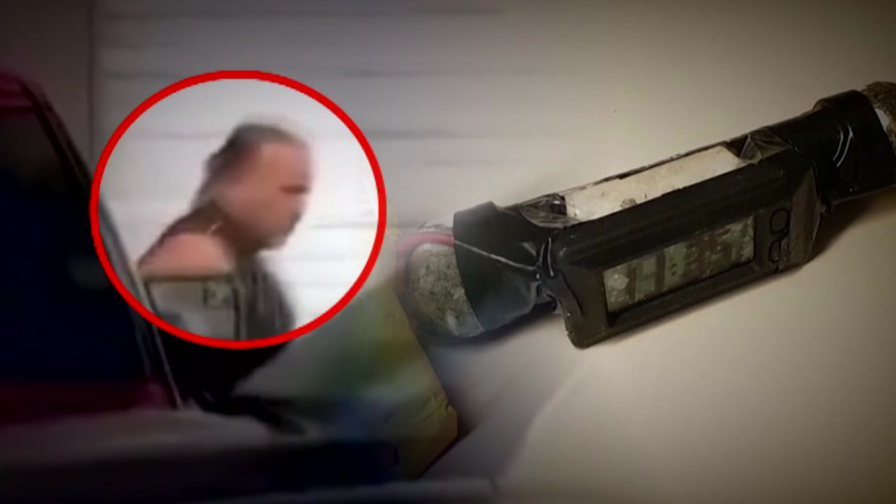 美 폭발물 소포 50대 용의자 체포...범죄경력 공화당원