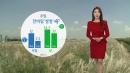 [날씨] 주말 찬바람 '쌀쌀'...서울 최고기온 12도