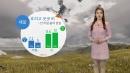 [날씨] 내일 가을비 내리며 기온 '뚝'...서울 아...