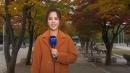 [날씨] 휴일 곳곳 가을비...찬 바람 불며 쌀쌀