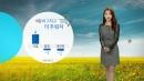 [날씨] 내일 비 그치고 더 추워져...서울 아침 4도