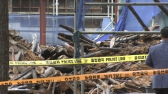 '석란정 화재' 원인 미궁...여전한 '방화' 의혹