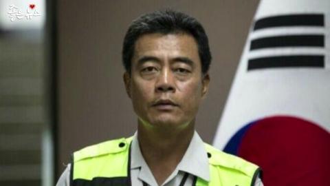 [좋은뉴스] 공무 중 사고 경찰...퇴임 날 2천만 원 기부