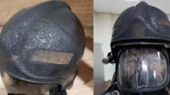 [좋은뉴스] 헬멧 녹인 불길 뚫고 3살 아이 구조