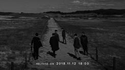 비투비, 11월 12일 컴백…스페셜 앨범 'HOUR MOMENT'