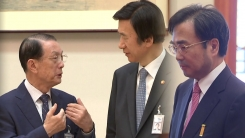 뒤늦은 선고 뒤엔 양승태 사법부 '재판거래 의혹'