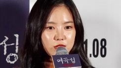 """'여곡성' 손나은 """"첫 영화 주연, 잘해내고 싶었다"""""""