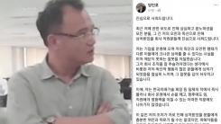 """양진호 """"경영 손 뗀다""""...다음 주 경찰에 소환"""