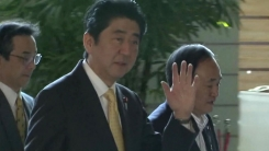 日 정부, '강제징용' 기업 개별 배상 막는다...설명회도 개최