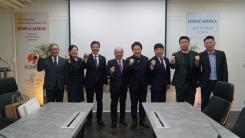 """한음저협, 日과 상호관리계약 10주년 """"협력 강화 약속"""""""