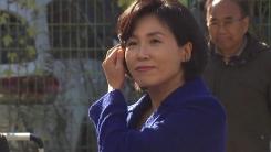 [취재N팩트] 김혜경 경찰 재소환...이재명은 절반만 기소 의견
