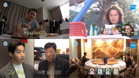 '나혼자산다' 조빈 인간미+헨리 부자케미...金夜 1위 '최고 16%'