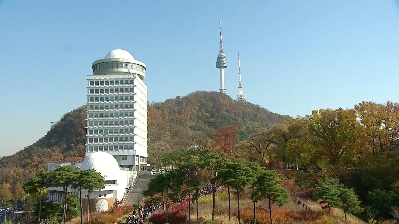 사진-남산서울타워, 서울시 미래유산 선정