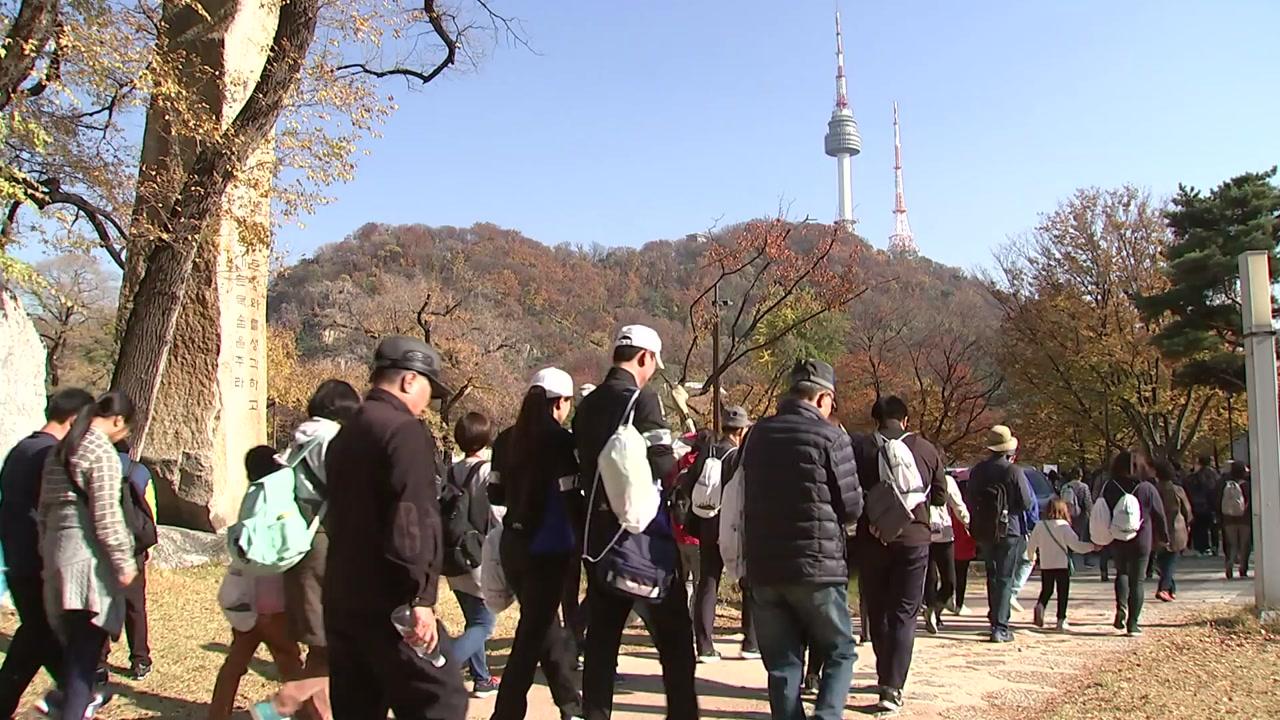 """YTN 남산 걷기 대회...""""가을 정취 만끽"""""""