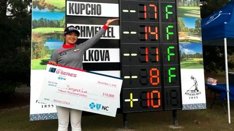 이정은, LPGA 퀄리파잉 시리즈 1위로 통과