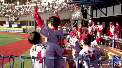 한동민·박정권 홈런포...SK 1차전 승리