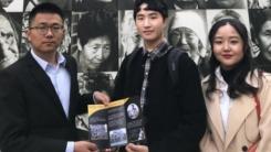 [좋은뉴스] '위안소 유적지' 한국어 설명 만든 청년들