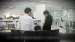 [#그런데] 괴롭힘이란
