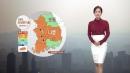 [날씨] 나흘째 미세먼지로 뿌연 하늘, 동해안 단비