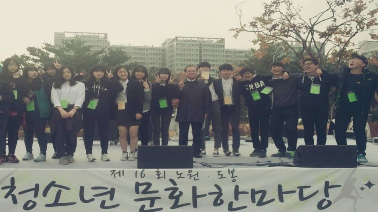 [좋은뉴스] '학생들 위해'...손수 무대 만든 선생님들